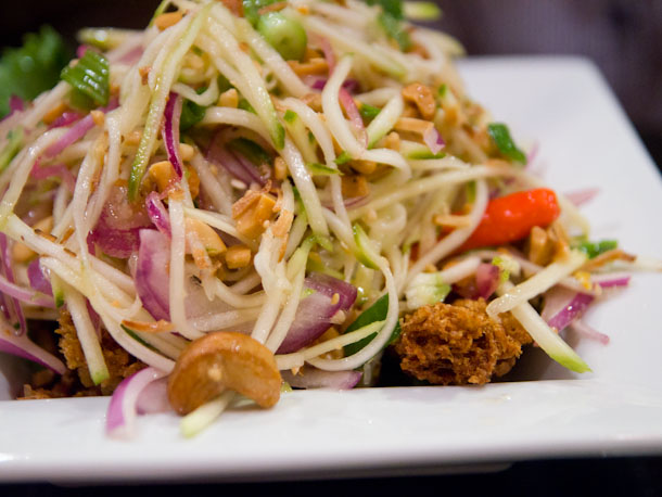 chao thai catfish salad